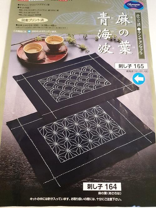 Sashiko kit 164