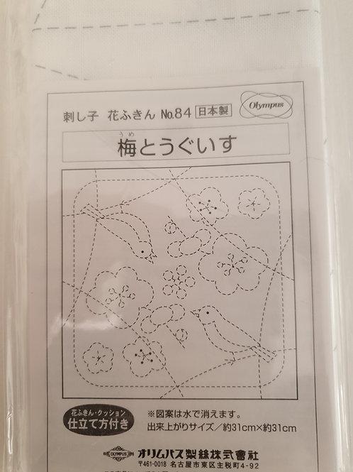 Sashiko sampler no 84