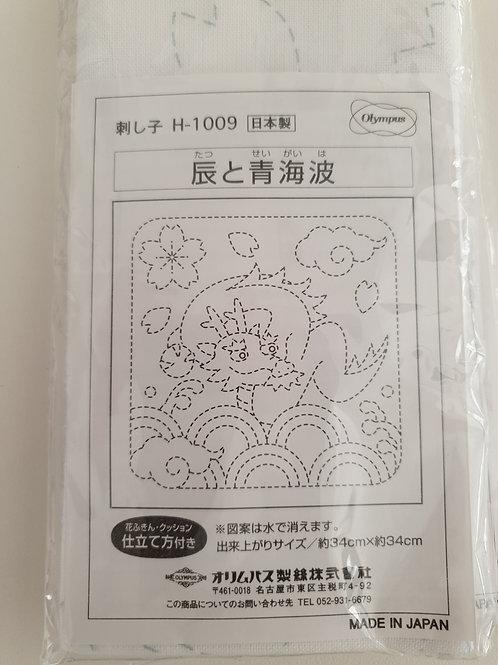 Sashiko sampler no 1009