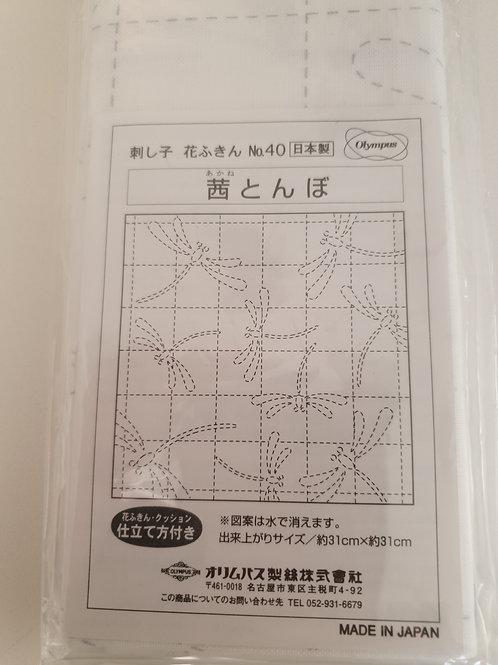 Sashiko sampler no 40