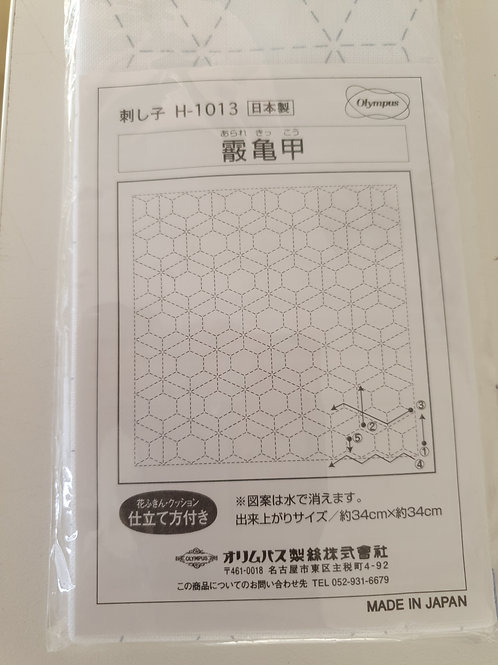 Sashiko sampler no 1013