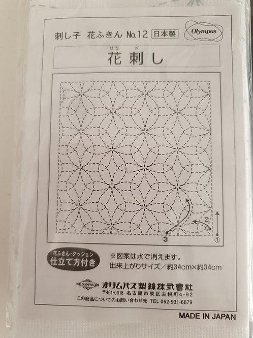 Sashiko sampler no 12