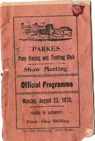 Throwback Thursday: August 23, 1920 racebook
