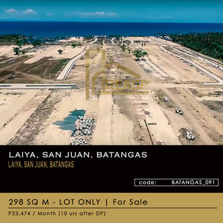 Lot For Sale at Seafront Residences Laiya, San Juan, Batangas