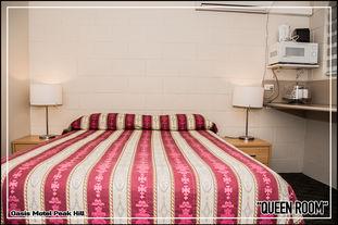 Oasis Motel Peak Hill - Queen Room - 016
