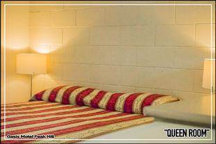 Oasis Motel Peak Hill - Queen Room - 024