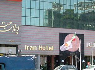 iran otelleri, tahran otelleri, tebriz otelleri,isfahan otelleri, meşed otelleri,shiraz otelleri,yazd otelleri, tahran otel rezervasyonu, iran otel rezervasyonu, tebriz otel rezervasyonu, isfahan otel rezervasyonu, shiraz otel rezervasyonu, meşed otel rezervasyonu, yazd otel rezervasyonu, iranda kalınacak oteller, iran otel fiyatları, tahran otel fiyatları, tebriz otel fiyatları, isfahan otel fiyatları, shiraz otel fiyatları,meşed otel fiyatlaı,yazd otel fiyatları,tahranda kalınacak oteller, isfahanda kalınacak oteller, shirazda kalınacak oteller, meşed de kalınacak oteller, tebrizde kalınacak oteller, yazd da kalınacak oteller, iran ucuz oteller, iran ucuz otel rezervasyonu,iran mashhad hotel