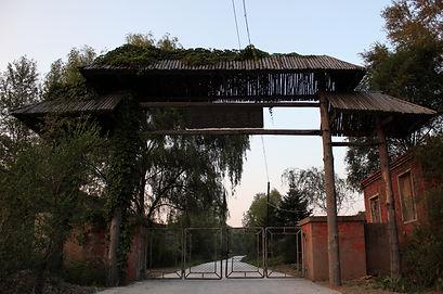 Kungfuschoolchina main gate