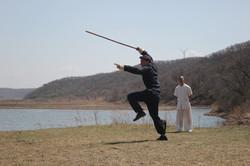 Shaolin Yin Shao Staff Form
