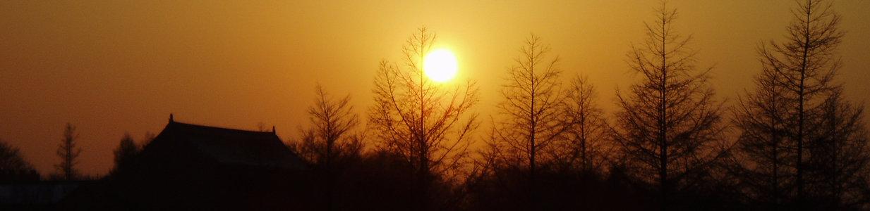 sunset at Xing Long Kungfu School