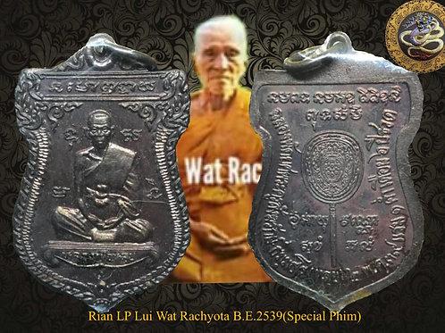 Luang Phor Lui Wat Rachyota (Disciple of Luang Pu Thong Wat Rachyota)