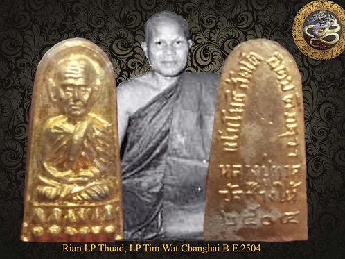 Lp Tim Rian Lp Thuad B.E.2504
