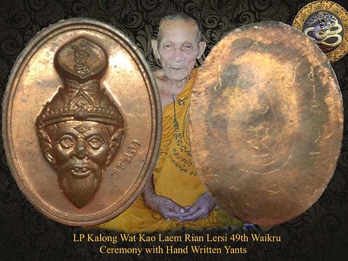 Luang Pu Kalong Rian Lersi 49th Waikru Ceremony with Hand Written Yants