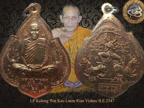 Luang Pu Kalong Rian Vishnu B.E.2547