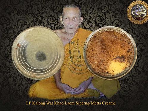Luang Pu Kalong Siperng(Metta Cream)