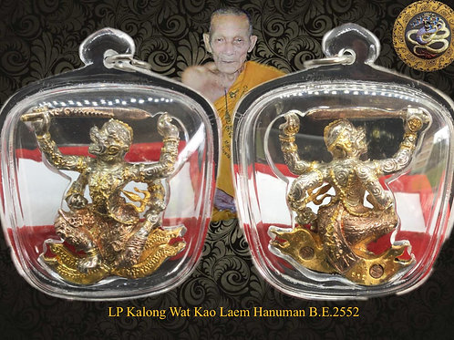 Luang Pu Kalong Tri-Colour Hanuman B.E.2552