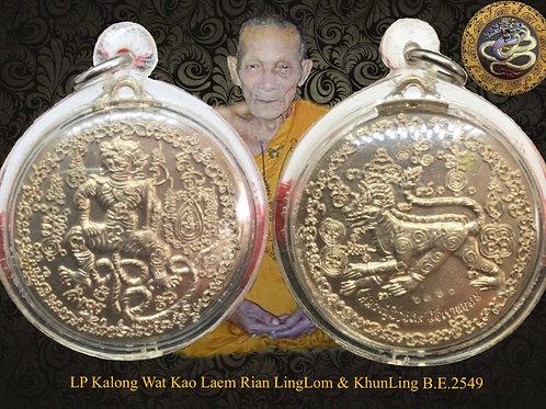 Luang Pu Kalong Rian Linglom & Khun Ling B.E.2549