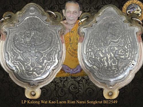 Luang Pu Kalong Rian Narai Songkrut B.E.2549