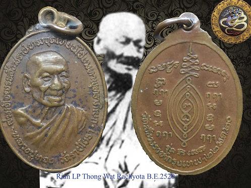 Rian LP THONG Wat Rachyota B.E.2520