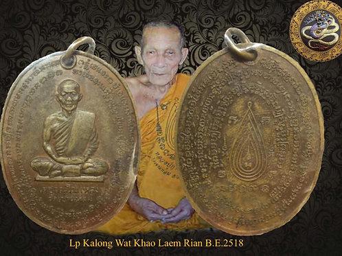 Luang Pu Kalong Rian B.E.2518