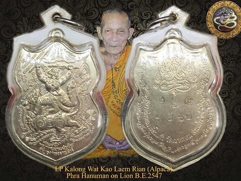 Luang Pu Kalong Rian(Alpaca) Phra Hanuman on Lion B.E.2547
