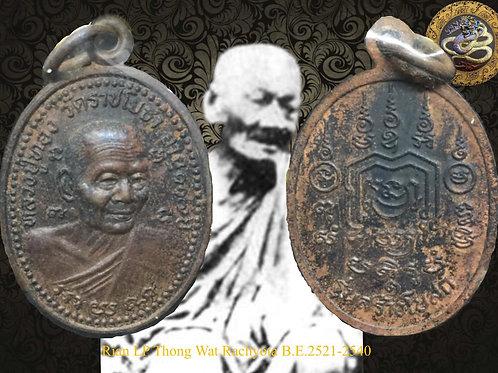 Rian LP THONG Wat Rachyota B.E.2521-2540