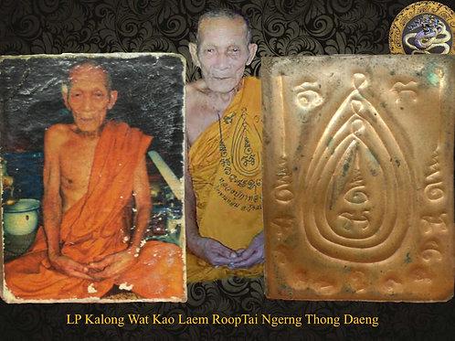 Luang Pu Kalong Roop Tai with HandWritten Yants