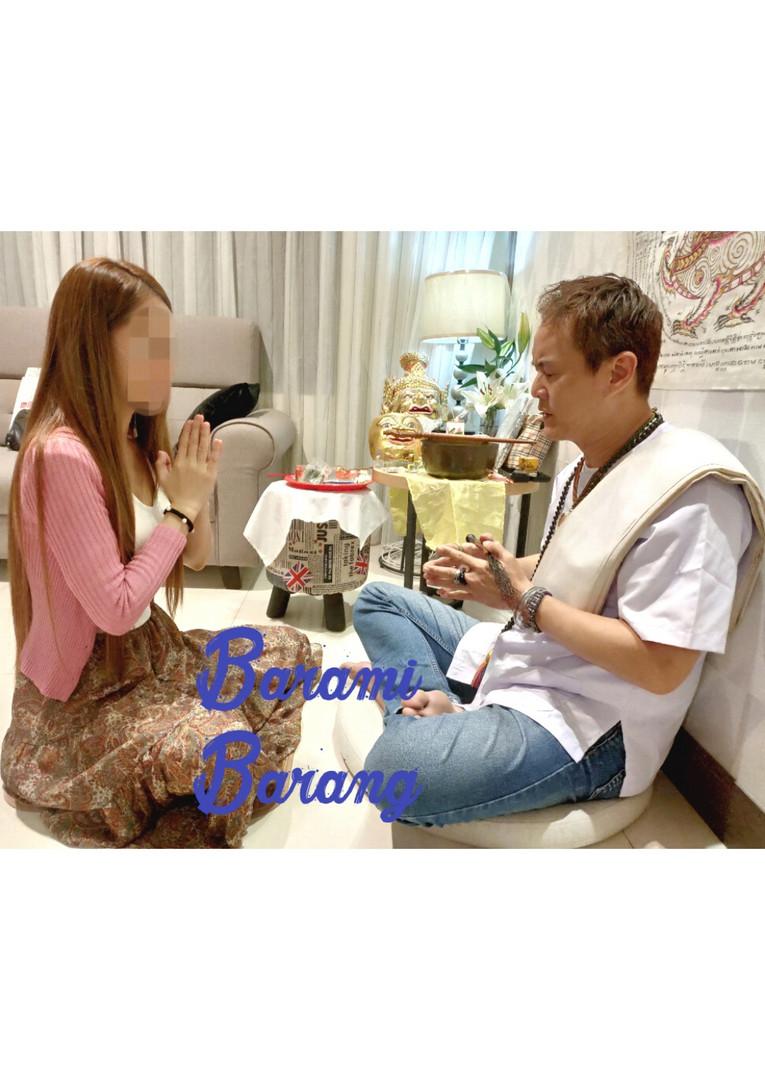 Textonphoto20200328_214239.jpg
