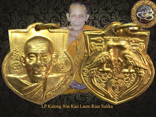 Luang Pu Kalong Rian Salika