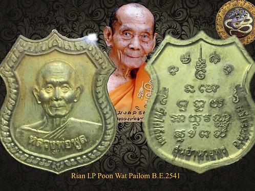 Rian LP Poon Wat Pailom B.E.2541