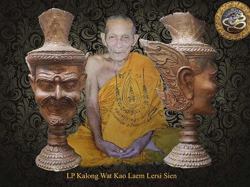 Luang Pu Kalong Lersi Sien