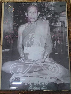 Luang Pu Wan Wat Nong Plub, Teacher of Archan Tham & Kruba Ajarn of Ajarn Jo