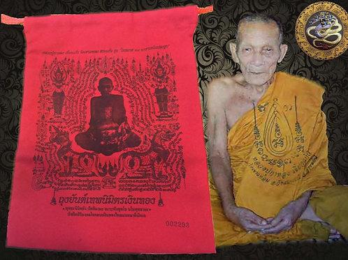 Luang Pu Kalong Thung Sakdi