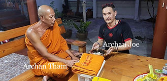 Archan Tham, Teacher of Ajarn Jo, Blessing his Roop Tai