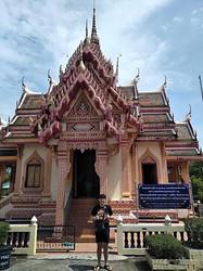 Wat Tuyong