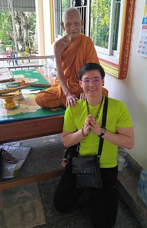 Lp Phoon Wat TaNaDi