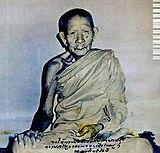 Luang Pu Dum Wat Tuyong