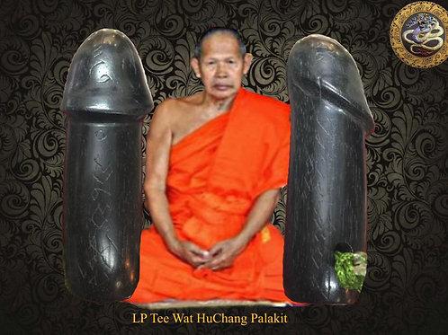 LP Tee Wat Huchang Palakit 3 inch