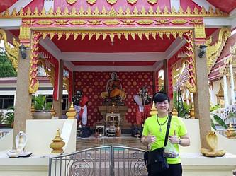 Wat Pukaothong