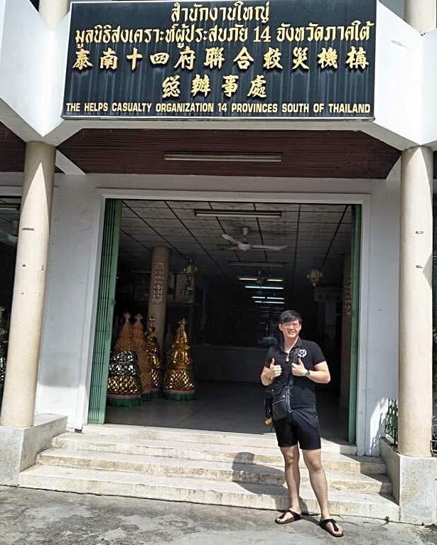 Hatyai, Song dafung Coffin Donation