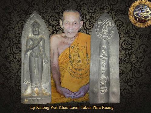Luang Pu Kalong Takua Phra Ruang