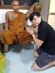 Ah Huat & Archan Erng