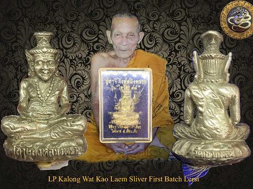 Luang Pu Kalong Nur Ngerng( Sliver) Roon Raek Lersi Roop