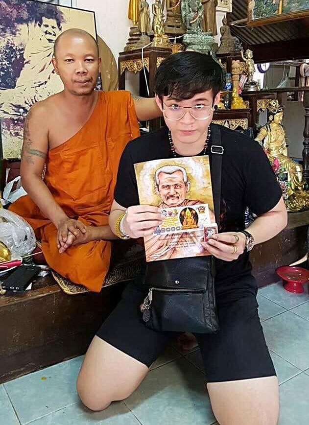 Archan Deang Wat Rai