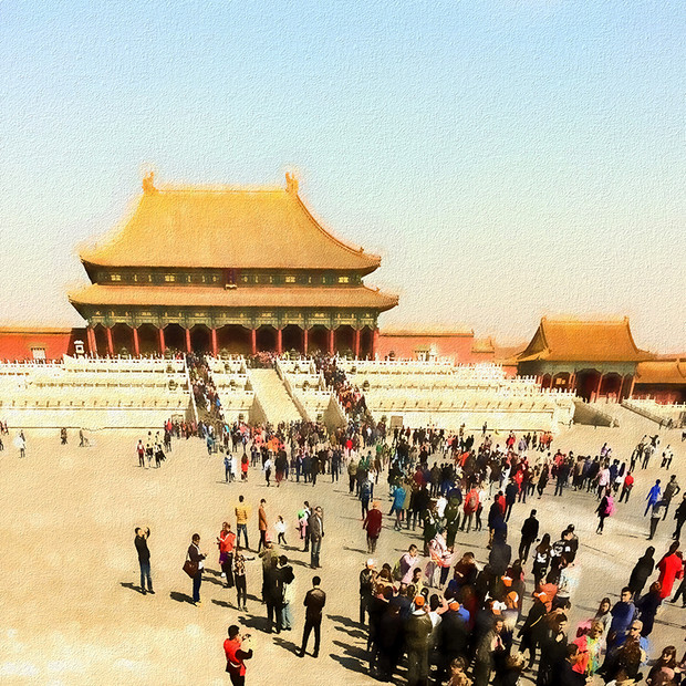 """The Forbidden City"" Beijing China"