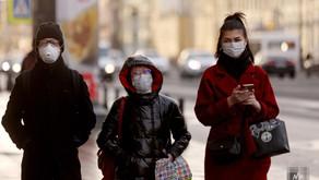 Влияние пандемии