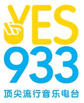 933fm_Logo.png