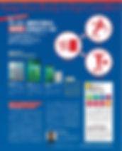 前号の記事広告.jpg