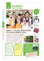 case_9岡山市.jpg