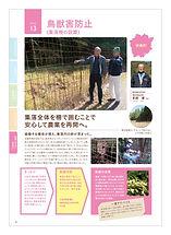case_13奈義町.jpg